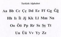 Заказать Перевод с турецкого языка
