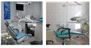 Заказать Компьютерная диагностика зубов