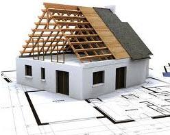 Заказать Строительство зданий, конструкций