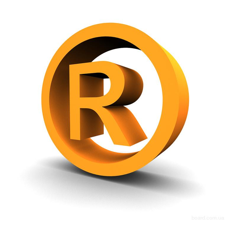 Registration Of The Trademark Order In Kostanaj