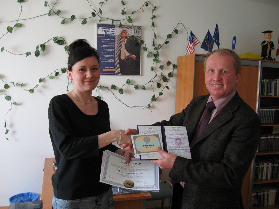 Заказать Образование в Чехии на русском языке