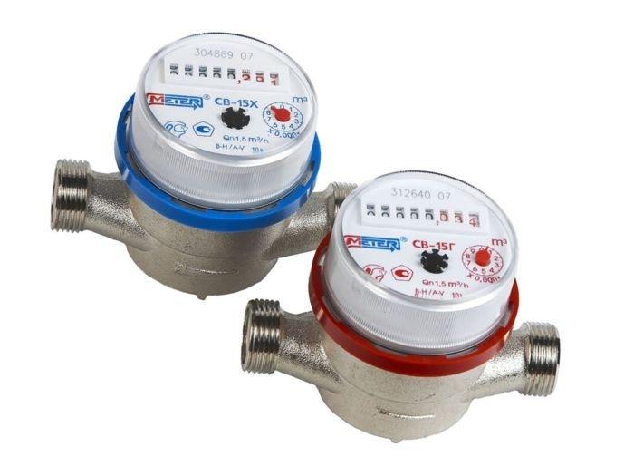 Заказать Установка электромагнитных счетчиков воды