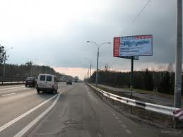 Order Rent of billboards
