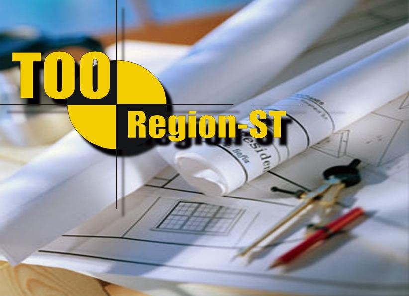 Заказать Разработка проектной документации для объектов производственно-хозяйственного и жилищно-гражданского назначения второго и третьего уровней ответственности