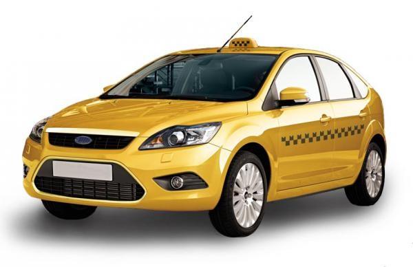Заказать Такси