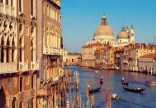 Заказать Шоп-туры в Италию