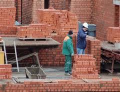 Заказать Частное строительство
