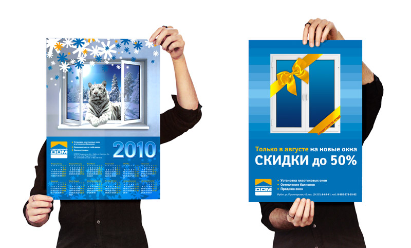 постер на заказ в алматы гречневой