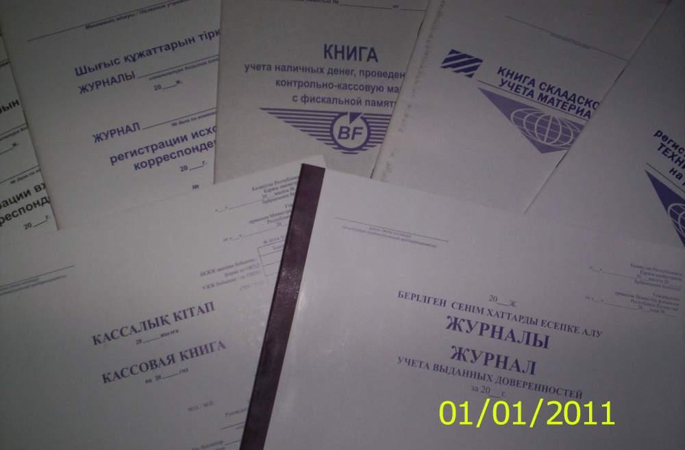 Order Registers