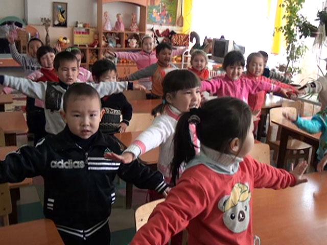 Заказать Дошкольное образование