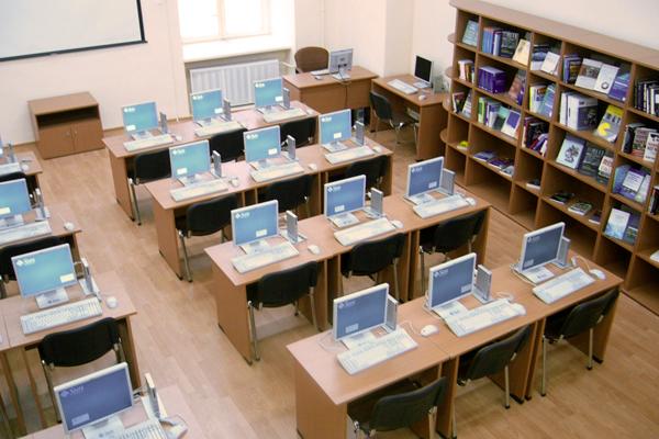 Заказать Образовательный центр