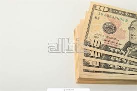 Заказать Нецелевые кредиты