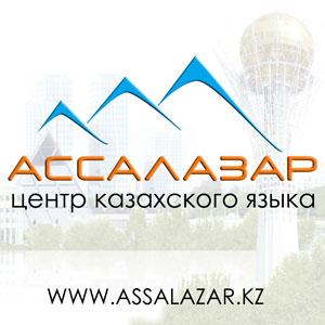 Order Kazakh courses