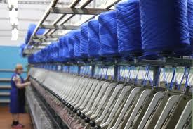 Заказать Изготовление текстильных изделий