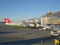 Доставка пассажиров в аэропорт