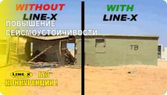 LINE-X, защита от взрывной волны и осколков