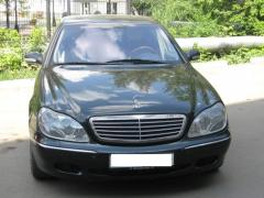 Ремонт средств транспорта, CТО car service