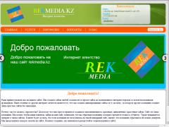 Создание сайтов в Актобе. Качественно и в...
