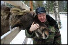 Охота и разведение диких животных