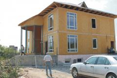 Construction of quickly built wooden and frame