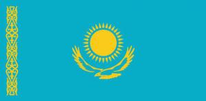 Kazakh for children, a language course for