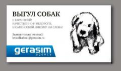 Production of business cards in Almaty