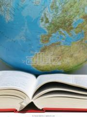 Courses of foreign languages in Astana