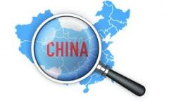 Search of goods in China