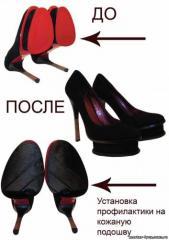 Ремонт обуви: установка профилактики на кожаную подошву