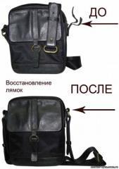 Repair of bags
