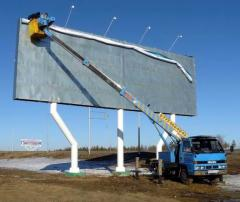 Advertizing on billboards, installation of banners