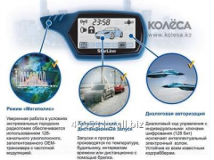 Repair of autoalarm systems of Almaty.
