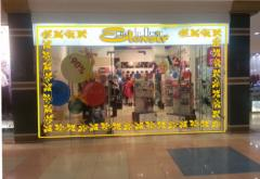 Services in registration of boutiques,