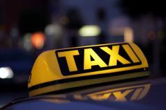 Такси в Алматы,  Такси Алма-Ата,  Такси...