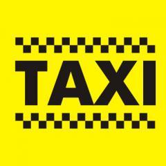 Услуги маршрутных такси Алматы