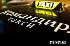 Вызов такси Алматы,  Вызов такси по городу...