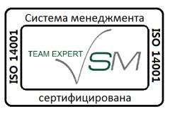 Стандарт ст рк исо 14001 сертификаты и госты на продукцию зао база