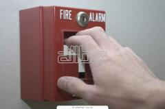 Mounting of systems of the security fire warning