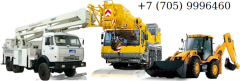 Rent of special equipmen