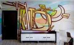 Графити интерьера