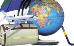 Страхование туров