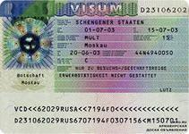 Услуги в получении паспортов и виз