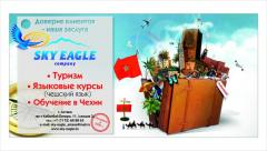 Czech courses in Astanev groups from any level