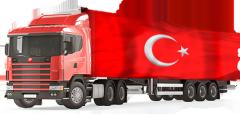 Доставка из Турции автотранспортом