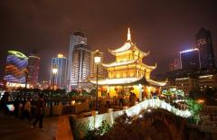 Chinese courses in Shanghai the price