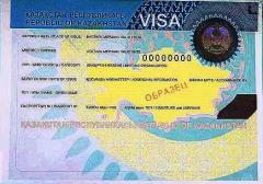 приглашение иностранным гражданам