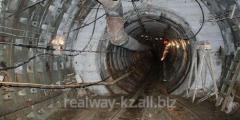 Строительство канализационного коллектора.