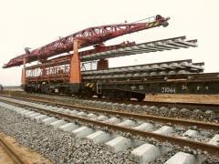 Строительство железных дорог, ШинКарСтрой