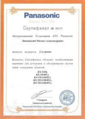 Обслуживание и установка мини атс, Алматы