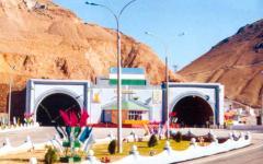 Строительство подземных сооружений различного